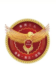 【万博官网手机版本登陆】华润三九