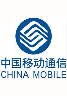 【wwwsbf999】中国移动