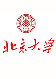 【wwwsbf999】北京大学