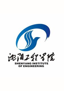 【wwwsbf999】沈阳工程学院
