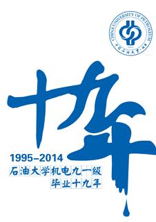 【wwwsbf999】中国石油大学