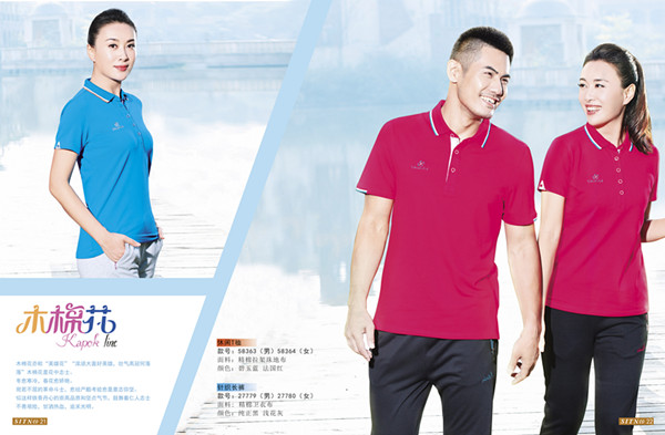 中国服装行业年度观点发布 创新商业模式